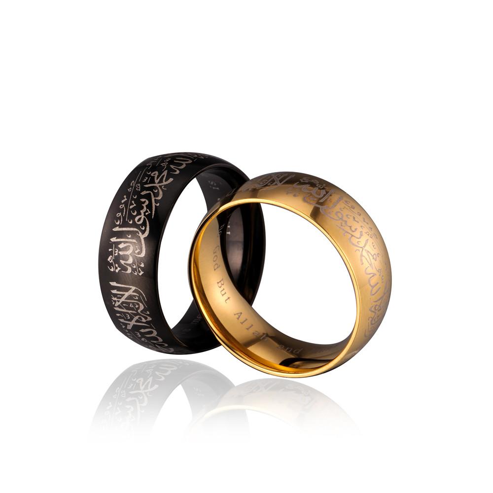 Muslim Allah Shahada One Stainless Steel Ring For Men Islam
