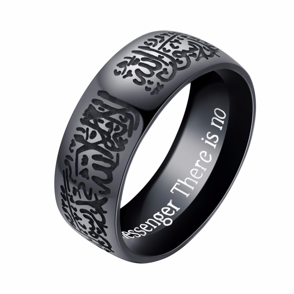 Muslim Allah Shahada One Stainless Steel Ring For Men Islam